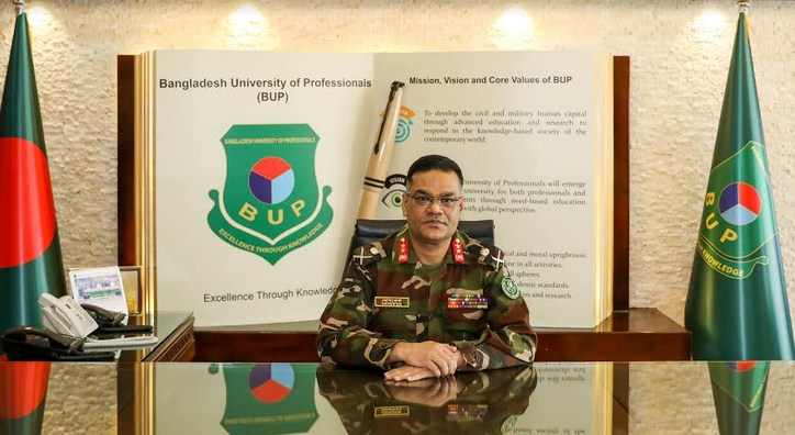 BUP gets new VC –  Education – observerbd.com