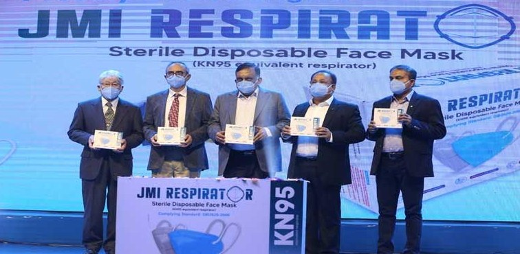 JMI makes locally made KN95 masks – National – observerbd.com
