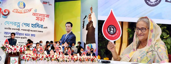 PM asks BCL men to prepare with education, peace, progressiveness – National – observerbd.com