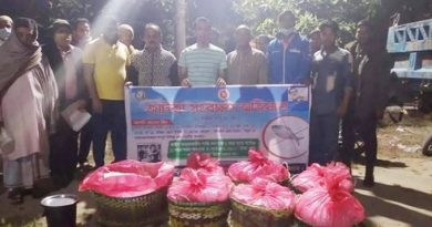 Five maunds jatka seized in Chattogram – Countryside – observerbd.com