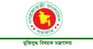 FF's civil gazette verification in Upazila to be held on Jan 30