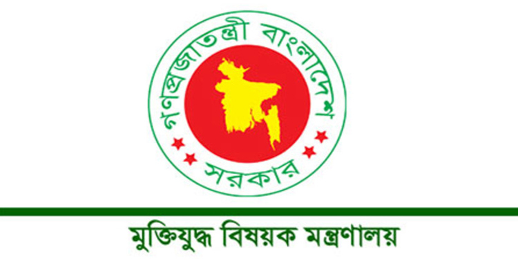 FF's civil gazette verification in Upazila to be held on Jan 30