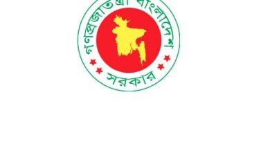 Govt to procure 1 lakh MT non basmati, 50,000 MT atap rice from India
