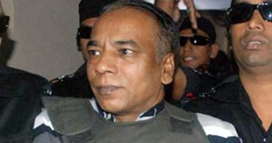 Nur Hossain jailed for life term in arms case – National – observerbd.com