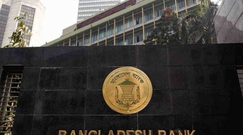 Expats can convert Taka for transfering 75pc of income: BB rules
