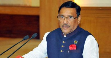PM's address is objective record of 12 years' achievements: Quader – National – observerbd.com