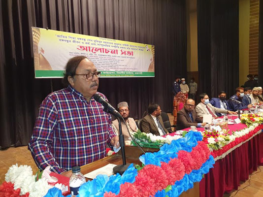 Bangabandhu sets bright instance of communal harmony in Bangladesh: Liton