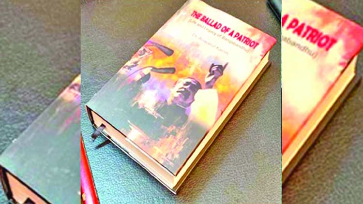 'The Ballad of a Patriot' | The Asian Age Online, Bangladesh