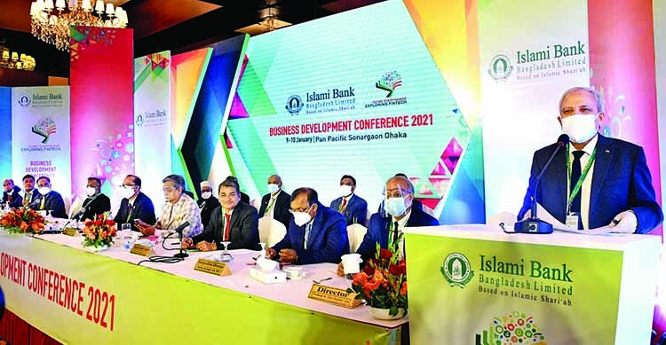 IBBL Business Development Conference begins | The Asian Age Online, Bangladesh