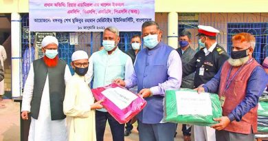 BSMRMU distributes winter clothes | The Asian Age Online, Bangladesh