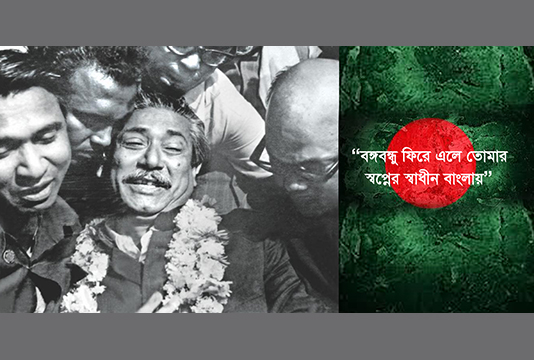 Bangladesh Kolkata mission releases Audiovisual marking Bangabandhu's homecoming