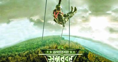 'Operation Sundarbans' sponsored by Evaly | The Asian Age Online, Bangladesh