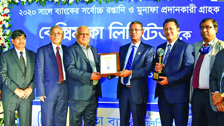 Janata Bank names Beximco 'best client' for 2020 | The Asian Age Online, Bangladesh