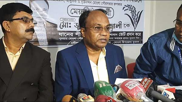 Mayor, 12 councilor candidates boycott Mongla polls – National – observerbd.com