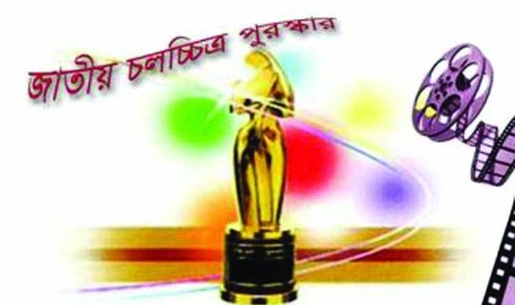 PM Hasina to distribute Nat'l Film Awards 2019 today | The Asian Age Online, Bangladesh