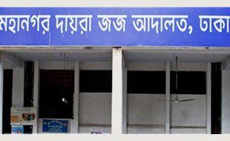 Plaintiff testifies in graft case against suspended DIG Prisons Partha