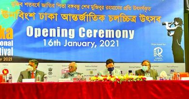 Curtain rises on 19th Dhaka International Film Festival | The Asian Age Online, Bangladesh