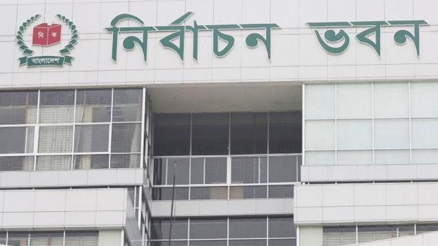 Election in 31 municipalities on Feb 28 under 5th phase – National – observerbd.com