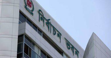 5th phase of municipality polls on Feb 28