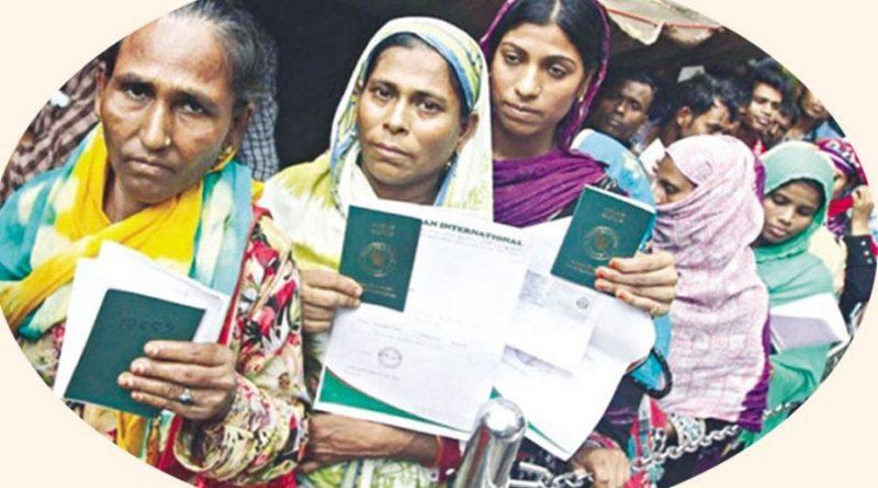 Bangladeshi women get lowest wage in Oman: Study