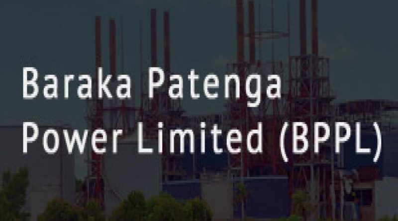 Baraka Patenga Power share bidding to begin February 15