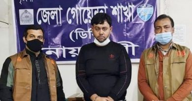 Man held with fire arms in Noakhali – Countryside – observerbd.com
