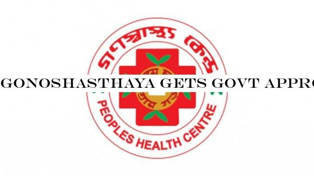 Ganashasthaya gets govt's approval for COVID-19 antibody kit trial – National – observerbd.com