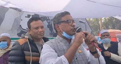 Hartal in Noakhali over remarks on Obaidul Quader – Countryside – observerbd.com