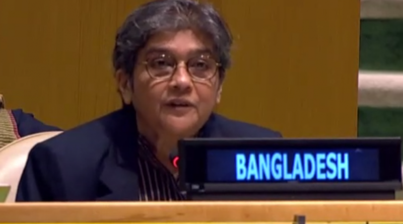 Bangladesh reaffirms commitment to nuclear-free world