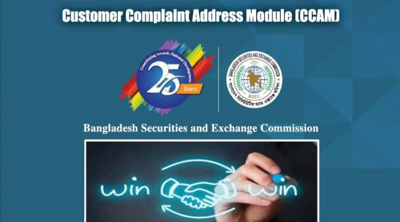 88pc customers' complaints addressed