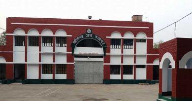 Prisoner in Manikganj Jail dies – Countryside – observerbd.com