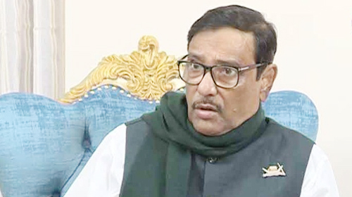 Be united against anti-state propaganda, intrigues: Quader – National – observerbd.com