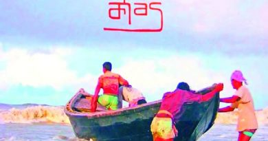 Nonajoler Kabbo best film in Asian category at KIFF | The Asian Age Online, Bangladesh