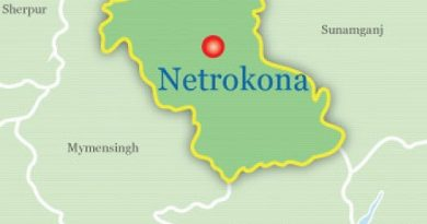 Woman 'commits suicide' in Netrakona  – Countryside – observerbd.com