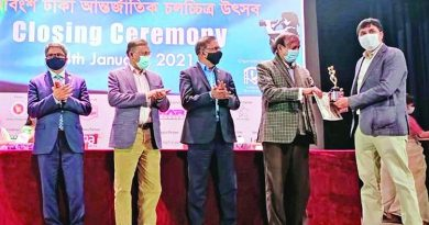 19th DIFF concludes | The Asian Age Online, Bangladesh