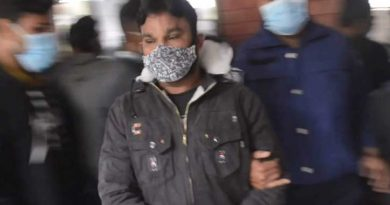 Man gets life term for rape of child in Munshiganj  – Countryside – observerbd.com