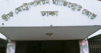 Report in rape abetment case against Nur Feb 18