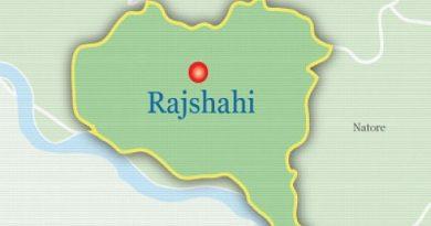 RU female student found hanging at hostel –  Education – observerbd.com