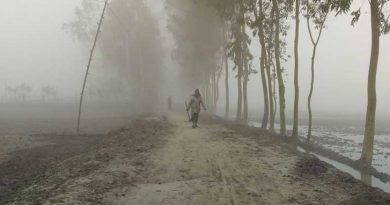 Lowest 5.5˚C temperature recorded in Kurigram – Countryside – observerbd.com