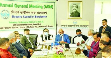 SCB holds its 39th AGM | The Asian Age Online, Bangladesh